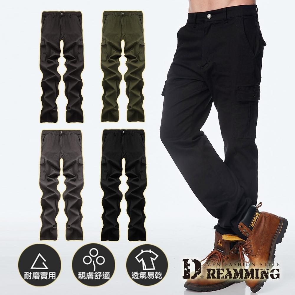 [時時樂限定] Dreamming 透氣舒適側口袋伸縮工作褲 休閒褲 長褲-共四色