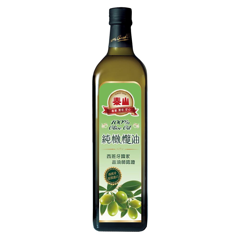 泰山 100%純橄欖油(1000ml)