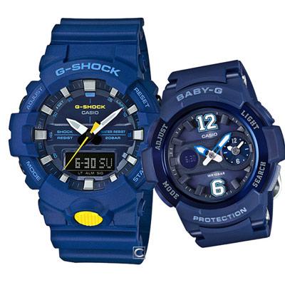 CASIO 卡西歐 率性穿搭情侶對錶48.6+ 46mm