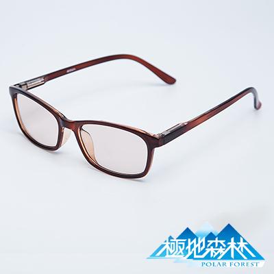 【極地森林】抗藍光眼鏡吸收式微黃橘色鏡片170
