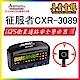 【真黃金眼】 征服者 XR-3089 GPS雙顯螢幕衛星道路安全警示器 單主機 product thumbnail 2