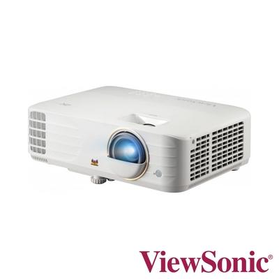 ViewSonic PX748-4K 超高亮 4K 影視投影機(4000 流明)