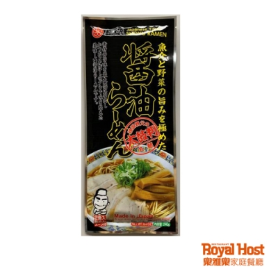 樂雅樂RoyalHost 麵葳-醬油拉麵240g(二人份)