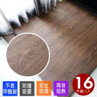 【Abuns】北歐深色加厚大橡木紋62CM巧拼地墊-附贈邊條(16片裝-適用2坪)