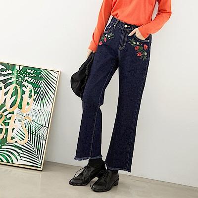 高含棉花朵刺繡設計牛仔寬褲-OB大尺碼