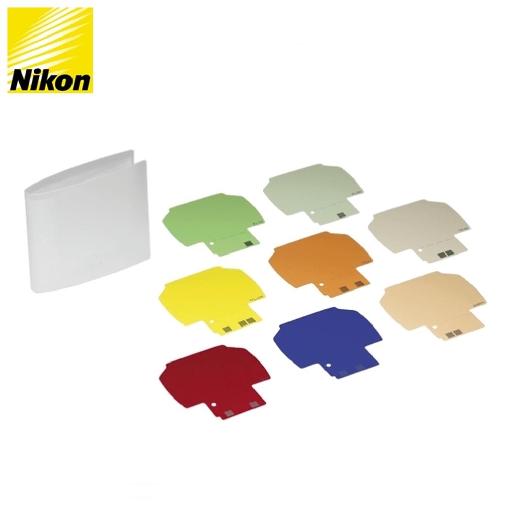 原廠Nikon機頂閃光燈濾色片組SJ-3(共8個顏色)