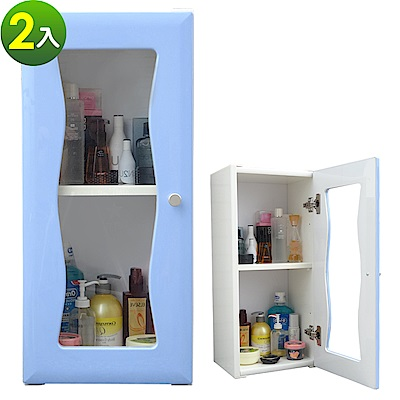 Abis 海灣單門加深防水塑鋼浴櫃/置物櫃2入(2色可選)