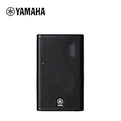 YAMAHA DXR8 二音路主動式喇叭 單顆