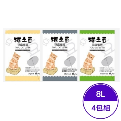 猫之豆TOFU CAT LITTER 豆腐貓砂 8L (3kg) (4包組)
