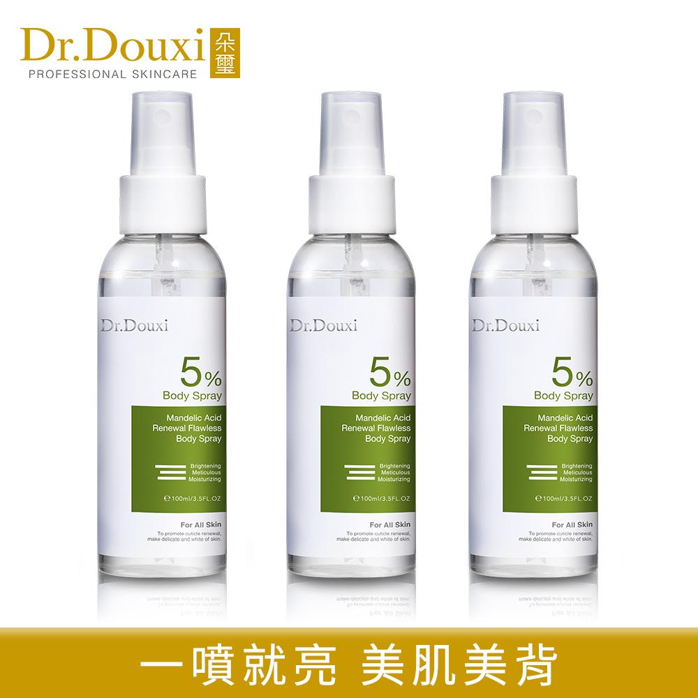 Dr.Douxi朵璽 杏仁酸煥膚無瑕身體噴霧水100ml 3瓶入(團購組)