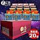 【茗太祖】台灣極品五茶繽紛20入禮盒組(阿里山+冬片+春茶+冬茶+不知春各4) product thumbnail 1