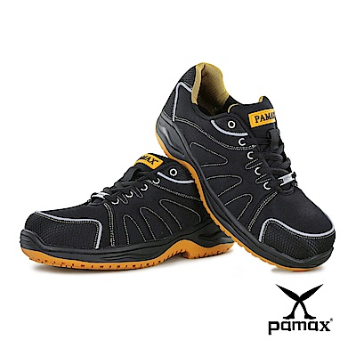 PAMAX 帕瑪斯-透氣運動型-止滑安全鞋-PAA66602HP