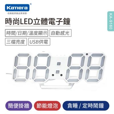 Kamera KA-9160 時尚 LED立體電子鐘 - 白框白光 時鐘 電子鬧鐘 掛鐘