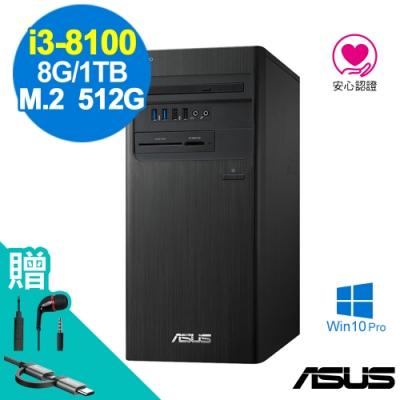 ASUS M640MB i3-8100/8G/660P 512G 1TB/W10P*