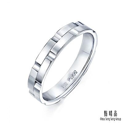 點睛品 Promessa 堅定的愛 鉑金情侶結婚戒指-女戒