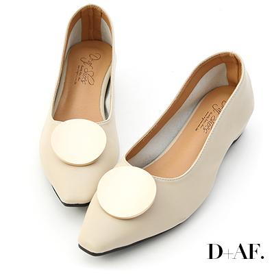 D+AF 百變巧思.可換釦設計內增高包鞋*米