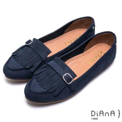 DIANA 流蘇方釦真皮休閒平底鞋-漫步雲端超厚切焦糖美人款-深藍