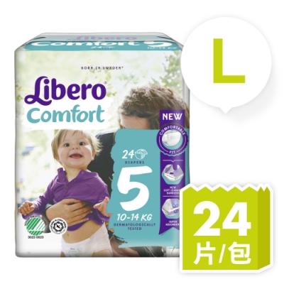 Libero麗貝樂 黏貼式嬰兒紙尿褲/尿布 5號/L (24片) /包購