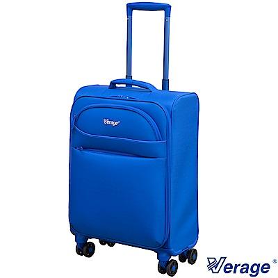 Verage 維麗杰 19吋輕量旅者系列登機箱 (藍)