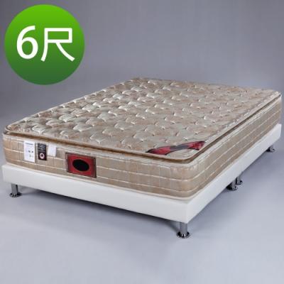 Homelike 克萊三線精梳棉獨立筒床墊-雙人加大6尺