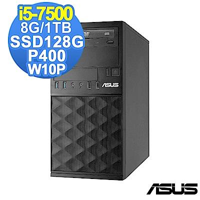 ASUS MD590 i5-7500/8G/1TB+128G/P400/W10P