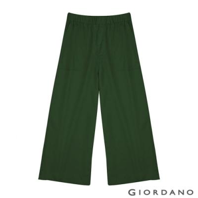 GIORDANO 女裝素色鬆緊腰八分寬褲-51 深綠