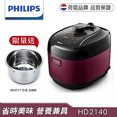 飛利浦 PHILIPS 智慧萬用電子鍋 HD2140/51