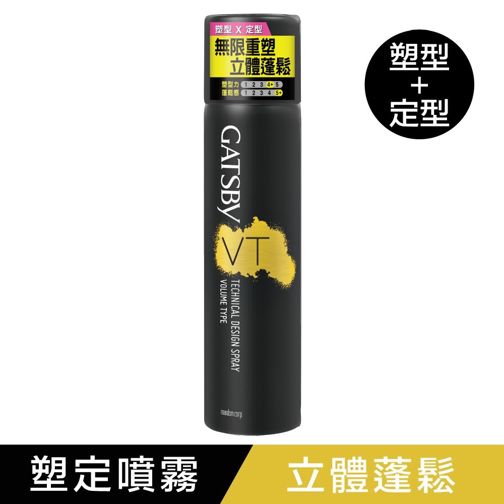 GATSBY 塑定噴霧(蓬鬆系)270ml