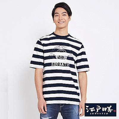 EDWIN 江戶勝橫條繡印短袖T恤-男-米白