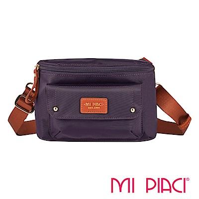 MI PIACI 革物心語-蓋亞-斜背包/腰包紫色-1981017