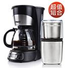 PRINCESS荷蘭公主預約式美式咖啡機+不鏽鋼咖啡磨豆機242123+221041