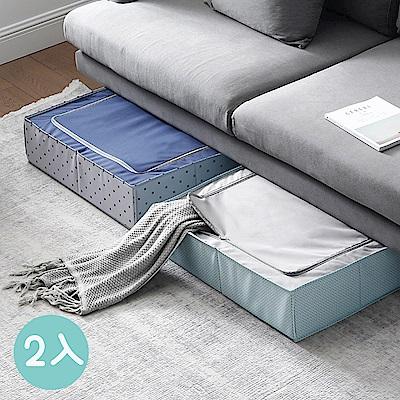 日系風格布藝床底抽屜式收納箱(2入組)-3種款式任選