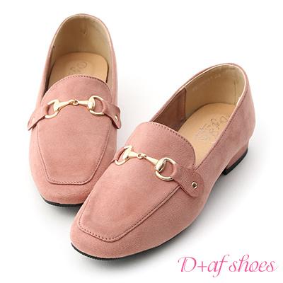D+AF 時尚典範.質感馬銜釦絨質樂福鞋*粉