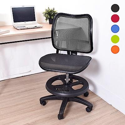 凱堡 小維特二代全網透氣兒童椅-附腳踏圈(6色可選)