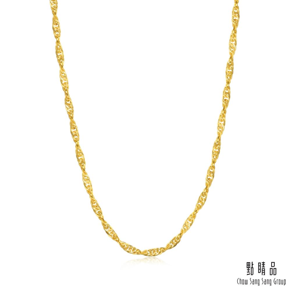 點睛品 雙扣水波 機織素鍊/黃金項鍊(45cm)_計價黃金