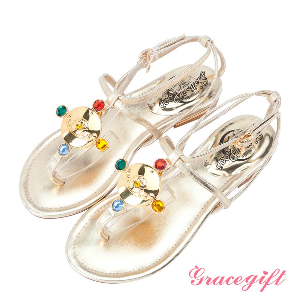 Grace gift-美少女戰士寶石變身器後交叉涼鞋 淺金