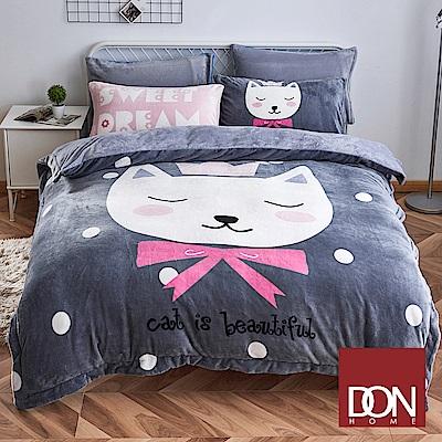DON公主貓 單人四件式法蘭絨被套床包組
