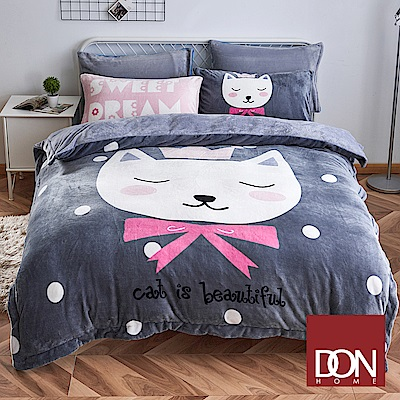 DON公主貓 雙人四件式法蘭絨被套床包組