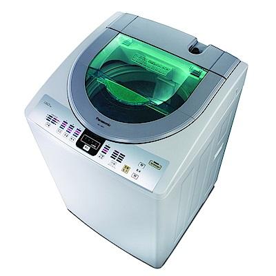 Panasonic國際牌 13KG 定頻直立式洗衣機 NA-130VT-H 淡瓷灰