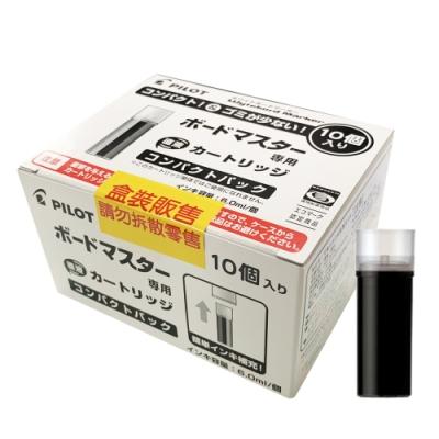 PILOT百樂 白板筆卡水-黑10入 WMRF-80-10