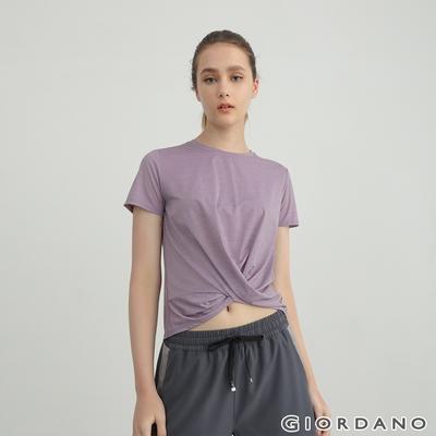 GIORDANO 女裝G-MOTION超輕涼感扭結T恤 - 62 仿段彩薄暮紫