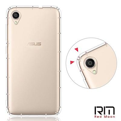 RedMoon ASUS ZF Live (L1) ZA550KL 防摔透明TP...