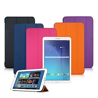 VXTRA SAMSUNG Galaxy Tab E 8.0 經典皮紋平板皮套