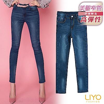 LIYO理優-水洗牛仔褲鬆緊高彈力-5kg美腿窄管褲