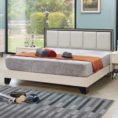 H&D 伊凡卡5尺黑框床片式床台