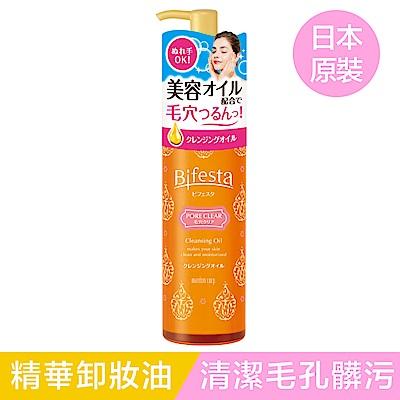 Bifesta碧菲絲特 毛孔即淨卸妝油230ml