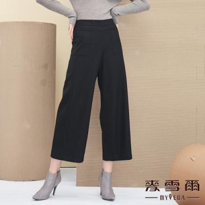 【麥雪爾】羊毛簡約設計鬆緊腰身寬褲