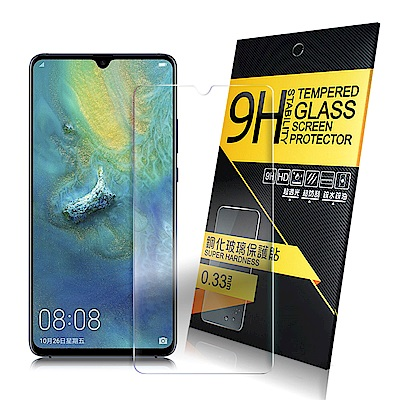 NISDA for HUAWEI Mate20 X  鋼化 9H玻璃保護貼