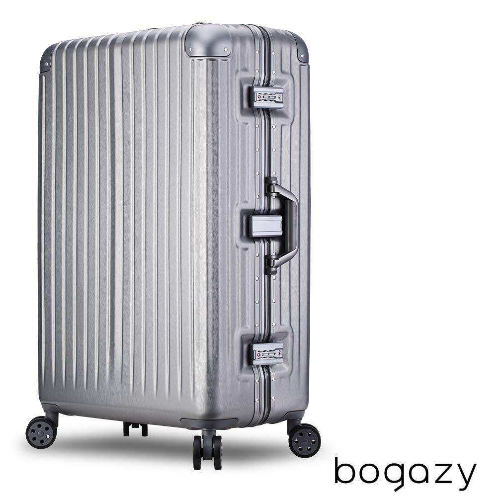 Bogazy 綠野迷蹤 29吋漸消線條拉絲紋鋁框行李箱(神秘灰)