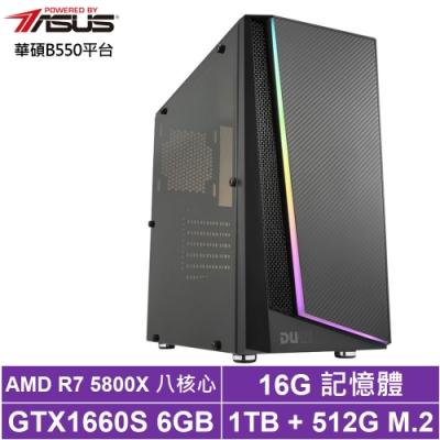 華碩B550平台[刀鋒鎚龍]R7八核GTX1660S獨顯電玩機